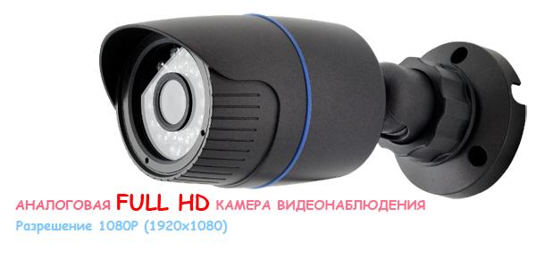 PV-IR2000HD