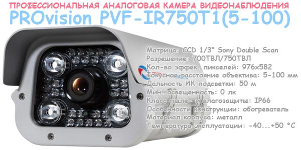 PVF-IR750T1
