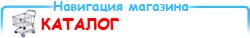 Ассортимент интернет-магазина Video03.RU